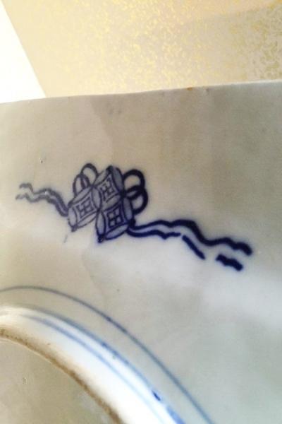 【伊万里 銅印判山水図隅切角皿】