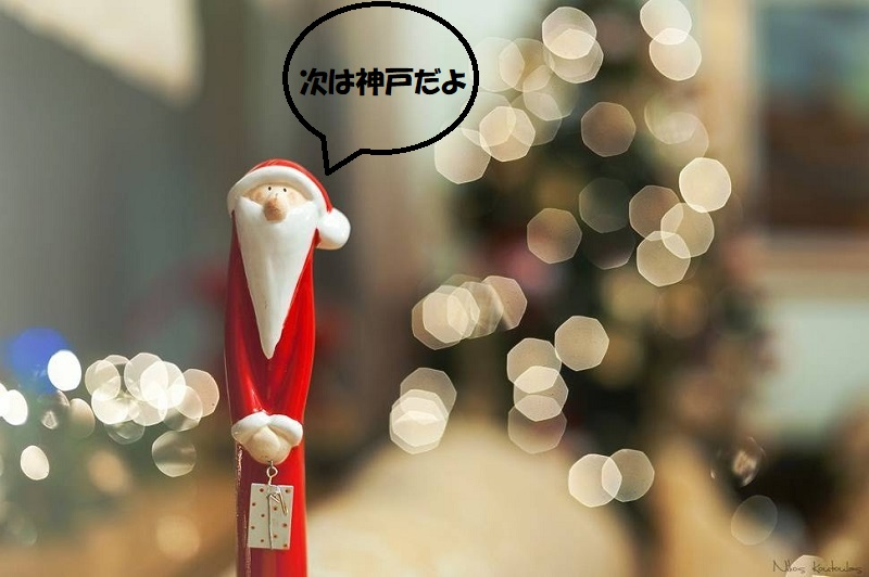 クリスマスオーナメントワークショップ