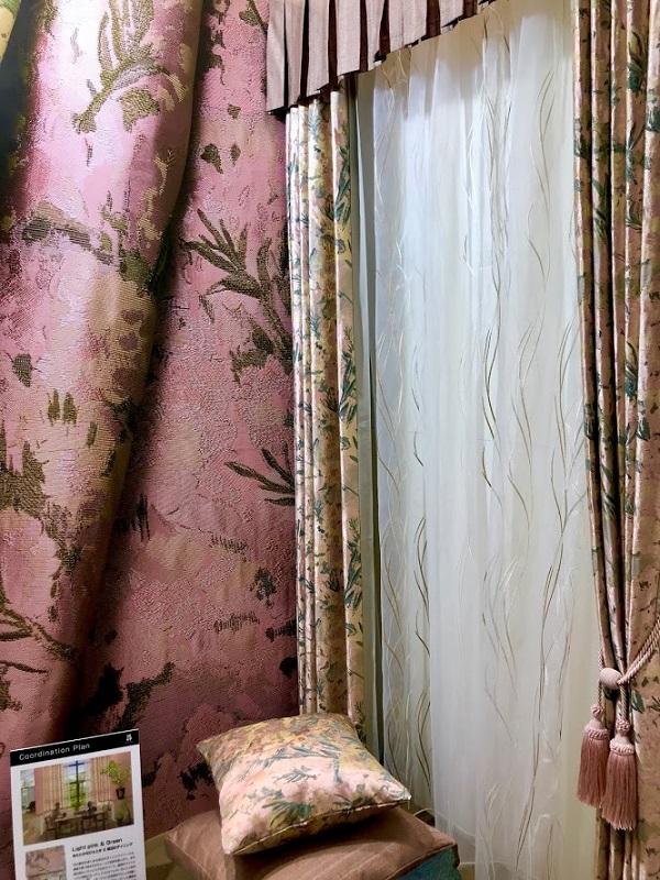 川島織物セルコンSHブランド