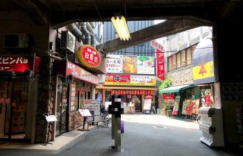 大阪鶴橋 焼肉