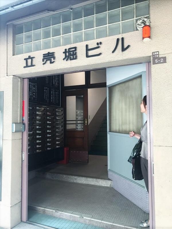 友人の事務所