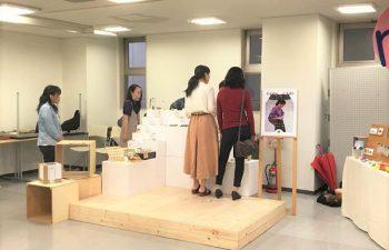 京都芸術デザイン専門学校