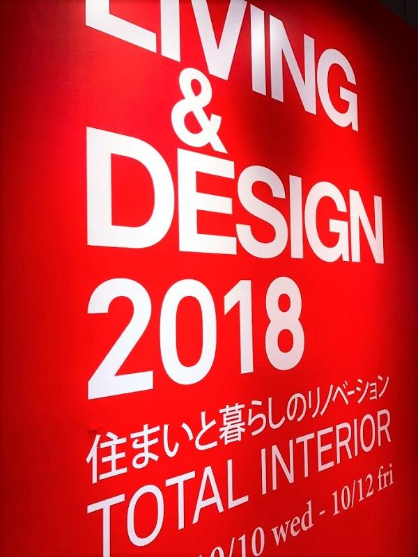 Living&Design2018