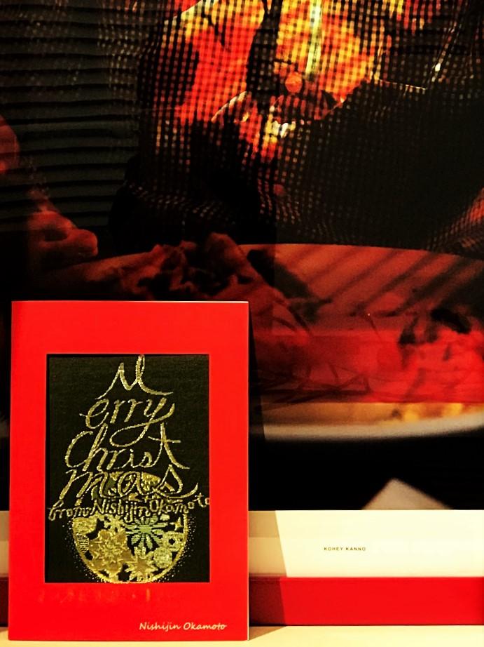 西陣岡本クリスマスカード