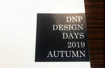 DNP マンションインテリアセミナー2019