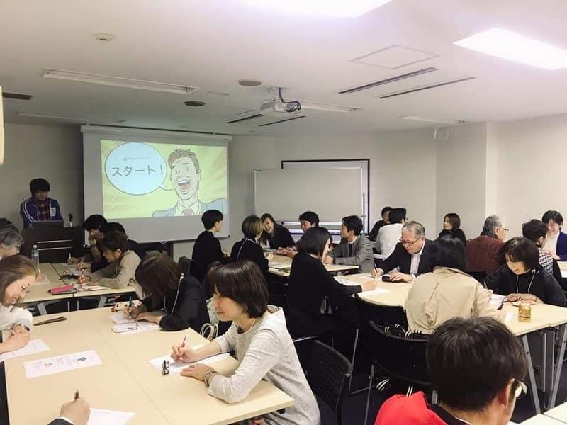 ICA関西ビジネスセミナー
