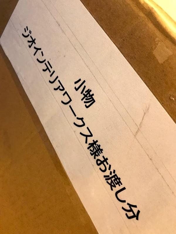 ホームステージング 神戸 ジオインテリアワークス