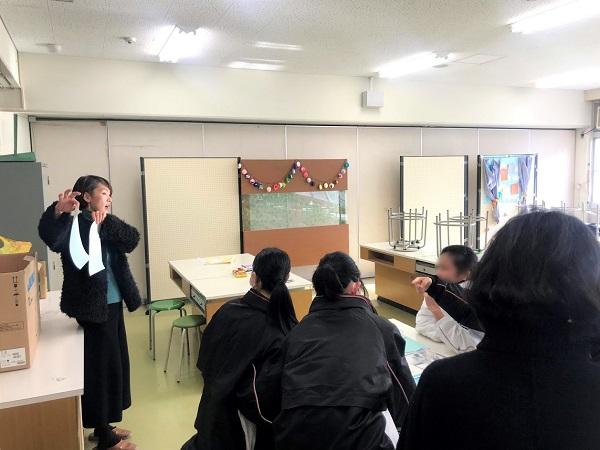 小野工業高校特別授業