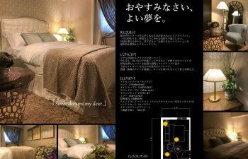 ベッドルームインテリア