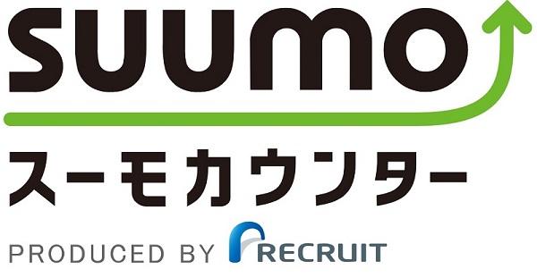 SUMOスーモカウンター 記事 取材協力